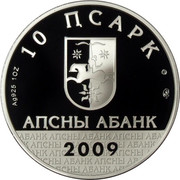 10 apsar (Alexander Chachba) – avers