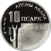 10 apsar (Vladislav Ardzinba) – avers