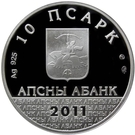 10 Apsars (The Dormition Cathedral of Lykhny; gold-plating) – avers