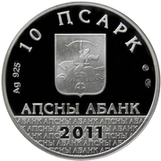 10 Apsars (The Dormition Cathedral of Lykhny; gold-plating) -  avers