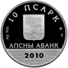10 Apsars (The Dormition Cathedral of Dranda) – avers