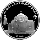 10 Apsars (The Dormition Cathedral of Dranda) – revers