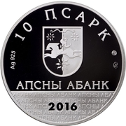 10 Apsars (Akua) -  avers