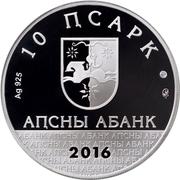 10 Apsars (CONIFA-2016) – avers