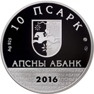10 Apsars (Akua; gold-plating) – avers