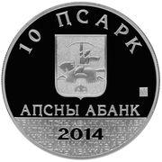 10 Apsars (Georgiy Dzidzaria) – avers