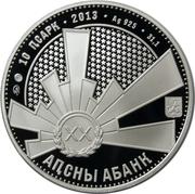 10 Apsars (Vladislav Ardzinba) – avers