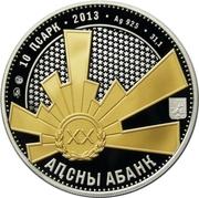 10 Apsars (Vladislav Ardzinba; gold-plating) – avers