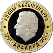 10 Apsars (Vladislav Ardzinba; gold-plating) – revers