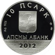 10 Apsars (20 years of liberation of the town of Gagra) – avers