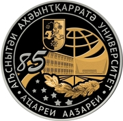 10 Apsars (85th Anniversary of the Abkhazian State University; gilded) – revers
