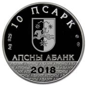 10 Apsars (Nestor Lakoba) -  avers