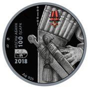 100 Apsars (Abkhazian hundred) – avers