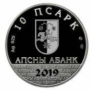 10 apsars (Taif Adzhba) – avers