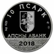 10 apsars (Efrem Eshba) – avers
