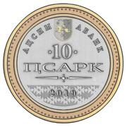 10 apsars (Sergueï Bagapch) – avers
