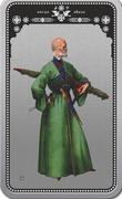 20 apsars (Prince abkhaze) – revers