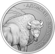 2 apsars (Bison d'Europe) – revers