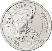 2 apsars (Chèvre du Caucase) -  avers
