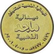 Golden Medal of Majid – revers
