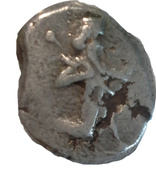 Siglos - Xerxes I / Darius II - 486-405 BC (THE ROYAL COINAGE - 3rd type B - early) – avers
