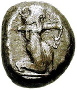 Siglos - Darius I / Xerxes I - 522-465 BC (THE ROYAL COINAGE - 2nd type) – avers
