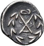 Hemidrachm (Patrai) – revers