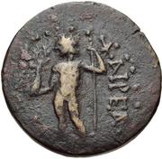 Tetrachalkon (Corinth) – avers