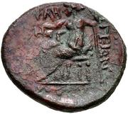 Tetrachalkon (Argos) – revers