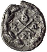 Hemidrachm (Epidauros) – revers