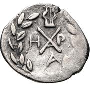 Hemidrachm (Megara) – revers