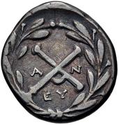 Hemidrachm (Antigoneia) – revers