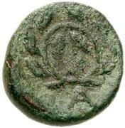 Bronze Æ15 (Achaion) – revers