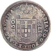 """200 réis (contremarqué sur """"150 réis - Marie I; Açores"""") - Luis I – avers"""
