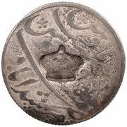 """600 Réis (contremarqué sur """"1 Rupee - Shah Alam II; Inde britannique"""") – avers"""