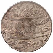 """600 Réis (contremarqué sur """"1 Rupee - Shah Alam II; Inde britannique"""") – revers"""