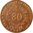 80 réis - Marie II – revers