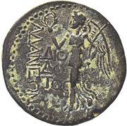 Bronze Æ23 - Diodotos (Adana) – revers