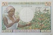 50 Francs Type 1957 AEF et Cameroun – avers