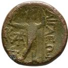 Bronze Æ16 (Aegae) – revers