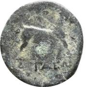 Bronze Æ15 (Aegae) – revers