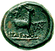 Bronze Æ13 (Aegae) – revers