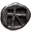 Hemiobol (Aegina) – revers