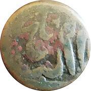 Falus (Balkh, cuivre) – avers