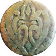 Falus (Balkh, Civic Copper) – revers