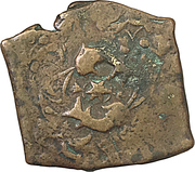 Falus (Qandahar ; monnayage de siège) – revers