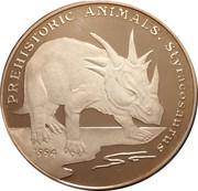 500 afghanis Styracosaurus – revers
