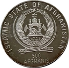 500 Afghanis (Millénaire) – avers