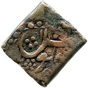 Falus (Possibly Qandahar mint; Siege coinage) – avers
