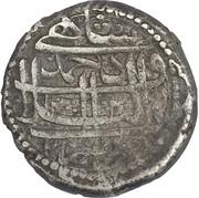 1 Rupee - Shah Shuja al-Mulk -  avers